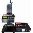 简易型气动打标机D-13,北京数控型气动打码机,智能气动刻字机